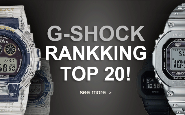 2019 LATEST CASIO G-SHOCK RANKING - TOP 20 !