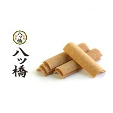 Sweets-Kyoto Yatsuhashi (Roasted sweet made with cinnamon) 5 packs set [KYOTO]