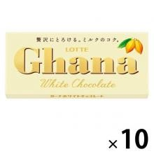 Lotte Ghana White Chocolate Candy x 10 [pantry]