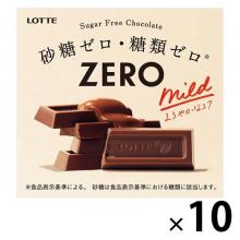 Lotte Zero Chocolate Candy x 10 [pantry]