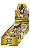 Pokemon Card Game Sun  Moon High Class Pack TAG TEAM GX Tag All Stars BOX