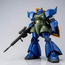 MG 1/100 MS-14A Anabel Gato Special...