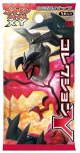 Pokemon Card Game XY Collection Y B...