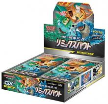 "Pokemon Card Game Sun & Moon Enhanced Expansion Pack ""Remix Bout"" BOX"