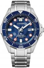 Citizen Eco Drive Marvel Special Model The First Avenger