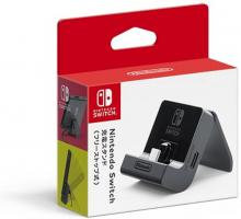 Nintendo Switch charging stand (fre...