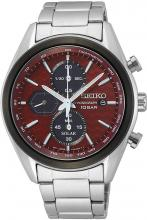 SSC771P1 SEIKO Solar Red Men'sAnalog Business Solar SEIKO