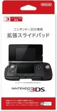 Extended slide pad for Nintendo 3DS