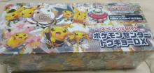 Pokemon Card Game Sun  Moon Special...