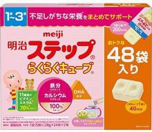 Meiji Step Easy Cube 1344g