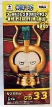 ONE PIECE World Collectable Figure ONE PIECE FILM GOLD vol.5 Tanaka