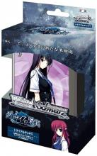 Bushiroad Trading Card Game Weiss S...