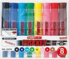 Mitsubishi water-based pen Prockey ...