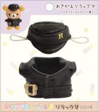 San-X Rilakkuma Always Together Rilakkuma Renewal Rilakkuma Riders and Newsboy Cap MY94401
