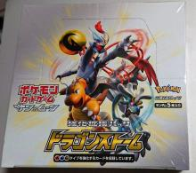 "Pokemon Card Game Sun & Moon Enhanced Expansion Pack ""Dragon Storm"" BOX"