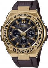 G-SHOCK Wildlife Promixing Collabor...