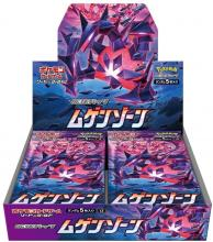 Pokemon Card Game Sword  Shield Exp...