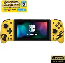 Grip Controller for Nintendo Switch Pikachu-COOL