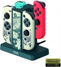 Pokemon Joy-Con Charging Stand + PC Hard Cover Set for Nintendo Switch