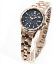 SEIKO Ladies LUKIA Solar Radio Autumn Limited 2020 SSVV062