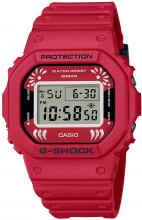 CASIO G-SHOCK DW-5600DA-4JR Men's R...