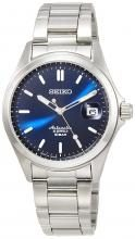 SEIKO Mechanical Mechanical NET distribution model Classic line Automatic winding (with hand winding) Made in Japan Back lid see-through back Strengthened waterproof for daily life (10 atm) SZSB016 Men's Silver