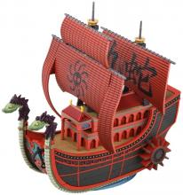 ONE PIECE Great Ship (Grand Ship) Collection Nine Snake Pirate Ship (From TV animation ONE PIECE)