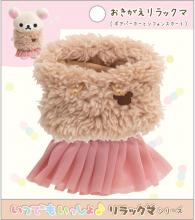 San-X Rilakkuma Always Together Rilakkuma Renewal Rilakkuma Boa Hoodie and Chiffon Skirt MY94501