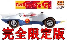 Mach THE 50 Special Plastic Model