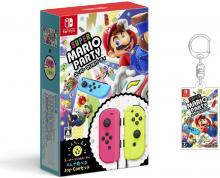 Super Mario Party Joy-Con set for 4...