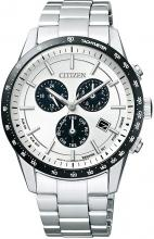 CITIZEN Collection Eco-Drive Metal ...