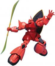 HGUC 1/144 MS-14S Char Aznable Excl...