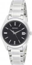 SUR319P1 SEIKO Classic Black Men'sAnalog Business Quartz SEIKO
