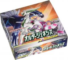 "Pokemon Card Game Sun & Moon Expansion Pack ""Alter Genesis"" BOX"