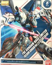 MG 1/100 Gundam Base Limited Freedom Gundam Ver.2.0 (Clear Color) Mobile Suit Gundam SEED