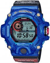 CASIO G-SHOCK Radio wave solar for ...