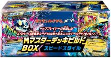 Pokemon Card Game XY M (Mega) Maste...