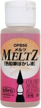 Holbein colored pencil 35ml Merz bottle type