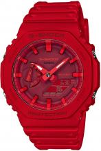 CASIO G-SHOCK Carbon Core Guard GA-2100-4AJF Men's Red