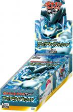 Pokemon Card Game BW Expansion Pack...
