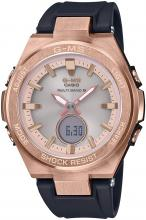 CASIO Baby-G G-MS Radio Solar MSG-W200G-1A1JF Ladies Black