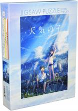 1000TPieces Puzzle Weather Child We...