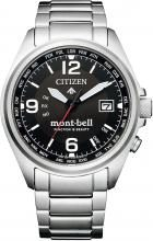 CITIZEN PROMASTER radio-controlled ...