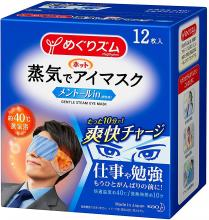 Megurizumu Steam Eye Mask Menthol i...