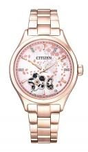 """PC1004-63W Pink Gold with Citizen Collection Mechanical Ladies  """"Zero Sakura"""" Limited Model Replacement Band"""
