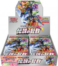 "Pokemon Card Game Sword & Shield Enhanced Expansion Pack ""Legendary Heartbeat"" BOX"