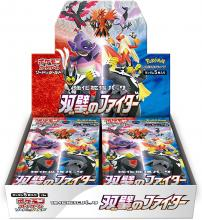 Pokemon Card Game Sword  Shield Reinforcement Expansion Pack  Fighting Fighter  BOX