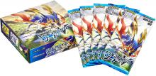 "Pokemon Card Game Sword & Shield Expansion Pack ""Sword"" BOX"