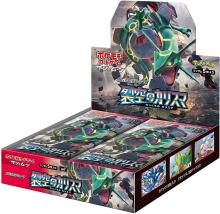 Pokemon Card Game Sun  Moon Expansi...