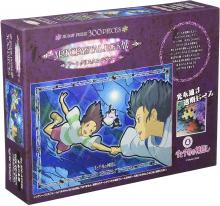 300-AC039 Spirited Away Real Name Art Crystal Puzzle 33010039
